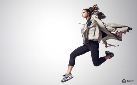 Nike - urheiluvaatteiden moniosaaja!
